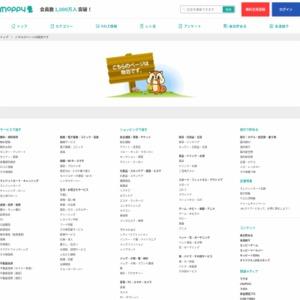 SNSソーシャルゲーム利用実態調査(2)