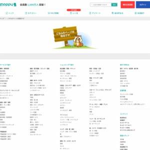 SNSと恋愛事情調査