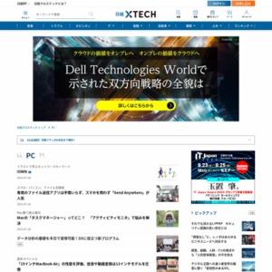 PC Online 読者が選んだ!2012年の10大ニュース