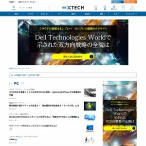 SSD(ソリッド・ステート・ドライブ)の利用実態調査