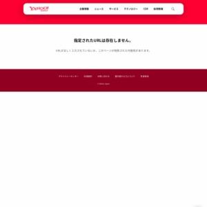 「Yahoo!ニュース」の政治に関する知識学習効果
