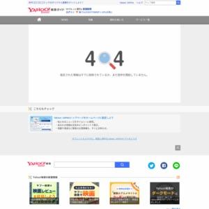 最も2013年のことがわかっていない県は「高知県」!?
