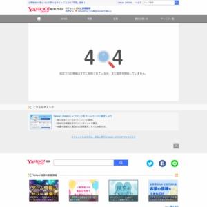 「AKB48総選挙」検索されても得票伸びず?