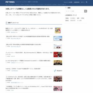 「日本人のおなかのトラブル」についての調査 大幸薬品