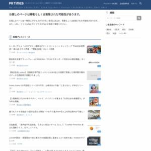 インフルエンザ対策として話題を集める乳酸菌について調査