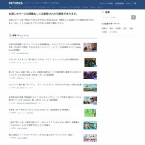 Yahoo!映画 2016年8月の作品ユーザーレビュー月間ランキング