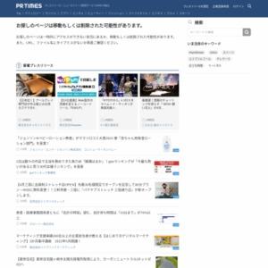 「2016年 ピザをホームパーティーに取り入れるメリット&デメリットに関するアンケート」実態調査
