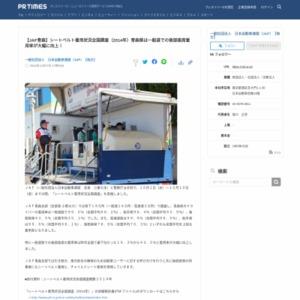 シートベルト着用状況全国調査(2014年)青森県