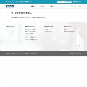 「おうちフローズン」に対する消費者の興味・関心