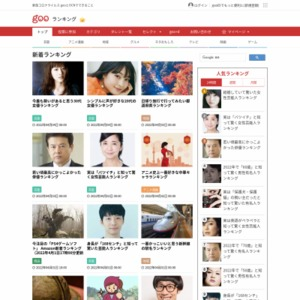 好きな黒髪男性アニメキャラランキング 2014