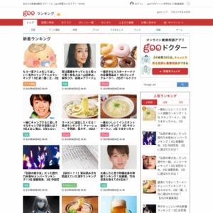 外国人の好きな漢字ベスト10