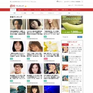 食べ歩きの達人ことタベアルキストが選ぶ「東京のかき氷」10選