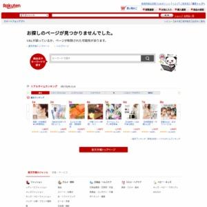 2011年楽天市場HIT番付
