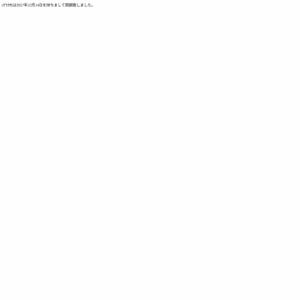 日本の緑が「減った」全体の7割半~日本の緑が「増えたほうがいい」8割半、今後「増える」としたのは2割