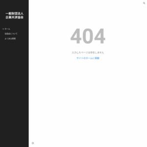 企業倒産調査月報2015年1月号(2014年11月調査)