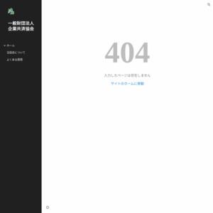 企業倒産調査月報2015年3月号(2015年1月調査)