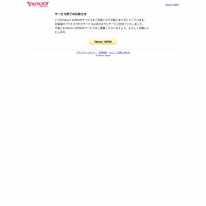 Yahoo!検索「2014検索ワードランキング」