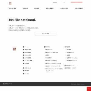 「就職・転職活動に関するアンケート」調査レポート 2015年6月版