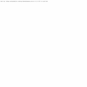 Channel NewsAsia Sustainability Ranking