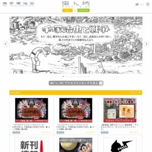 手塚治虫 電子書籍店2015年5月分ランキング