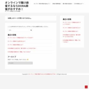[インフォグラフィック]県庁所在地別日本の食パン消費量!?西日本では食パンをよく食べる!??