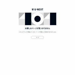 2017年2月度 「韓流・アジア」ジャンルの視聴ランキング TOP10