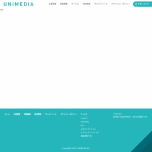 2011年3月度 インタラクティブマーケティング統計データ