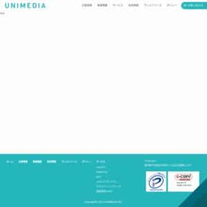 2012年07月度 インタラクティブマーケティング統計データ