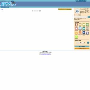 和歌山県人口調査結果(平成27年4月1日現在)