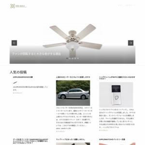ママ友、上司…働き盛りの30代は憂鬱だらけ!?