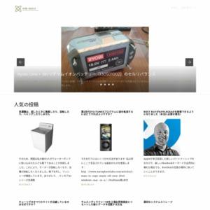SMAP解散、ゲス不倫…1000人が選んだ今年一番のニュース