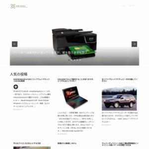 """山口百恵、斉藤由貴も…40代が選ぶ""""旅立ちソング""""歌手"""