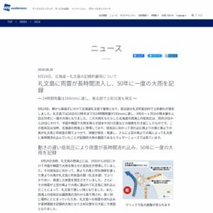 8月24日、北海道・礼文島の記録的豪雨について