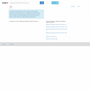 Book of the Year 2012 今年最高の本!