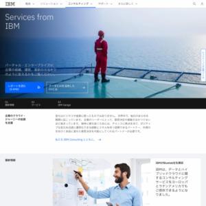 2011年上半期 東京SOC情報分析レポート