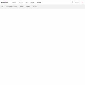 CMO-CIO調査2014:浮き彫りとなったCMOとCIOのマインドギャップ