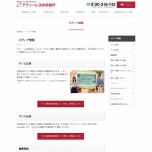 ブラック企業や会社への不満、ストレスに関するインターネット調査