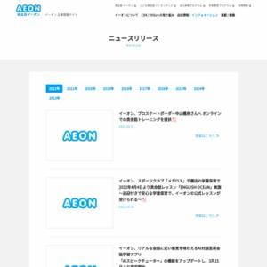 日本の世相を表す英単語2014