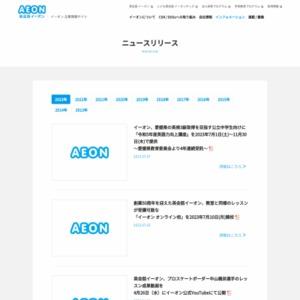 中高における英語教育実態調査2015