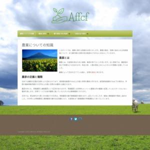 林材業の業況動向調査(平成25年度下期)