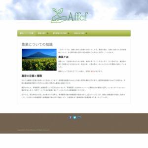 林材業の業況動向調査(平成26年度下期)