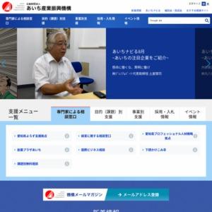 平成25年における愛知県内貿易港の輸出入動向