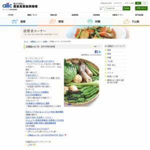alic vol.18 2015年3月号