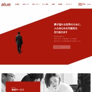 OJT新入社員育成 意識調査レポート