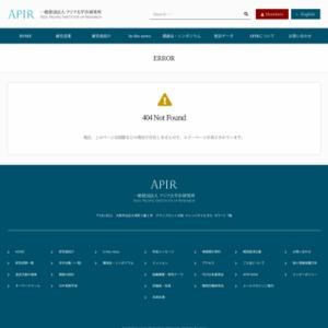 第17回 関西エコノミックインサイト