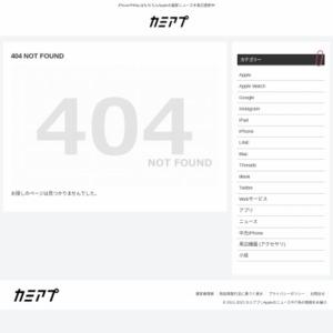 iPhone 8は購入予定?