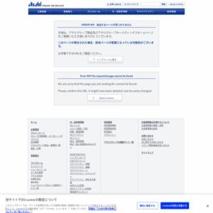 2008年、今年の日本を漢字一文字で表すと?(2008/01)