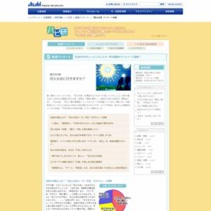 花火大会に行きますか?(2009/07)