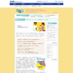 外国料理好きですか?(2010/09)
