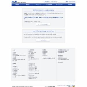 友だちって、何だろう?(2010/11)